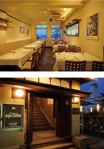 フランス料理 アクアオリビン店内風景